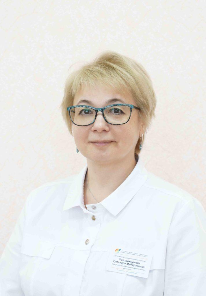 Файзрахманова Гульнара Мубаракова
