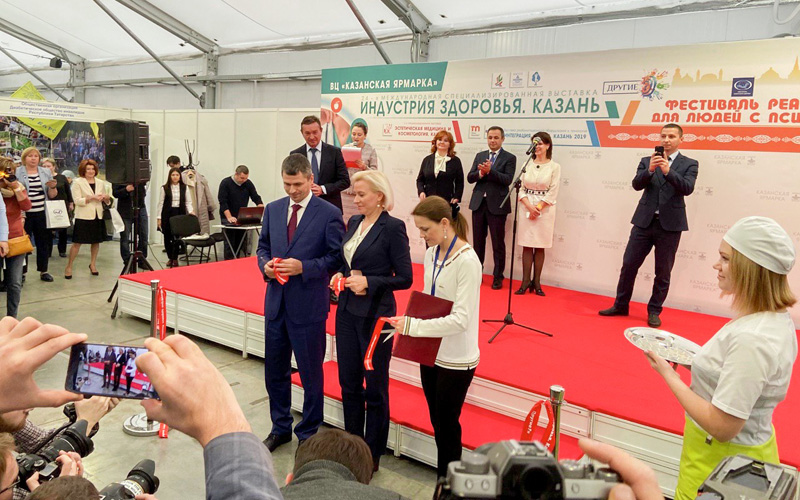 ДРКБ принимает участие в крупной выставке «Индустрия здоровья»