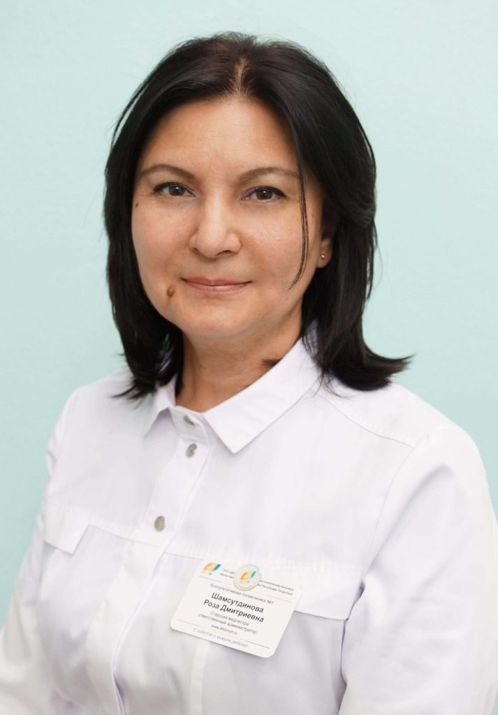 Шамсутдинова Роза Дмитриевна