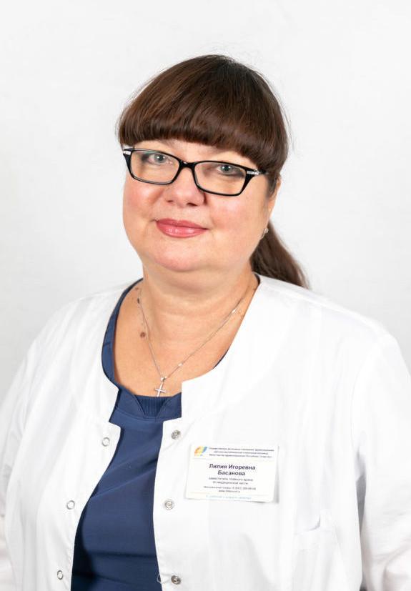 Басанова Лилия Игоревна