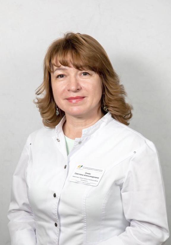 Сенек Светлана Александровна