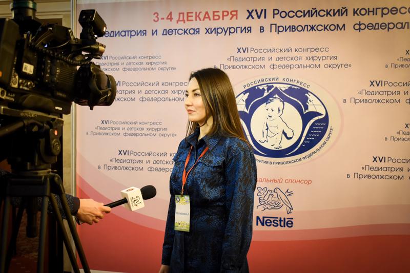 С 3 по 4 декабря прошел XVI Российский конгресс «Педиатрия и детская хирургия в Приволжском федеральном округе».