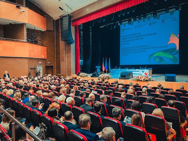 Сегодня в Международном информационном центре (Казань) проходит «Итоговая коллегия Министерства здравоохранения РТ»