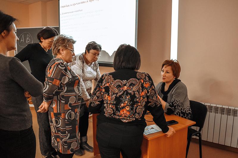 Стартовал курс «Иммуногематология в клинической практике» для врачей различных специальностей