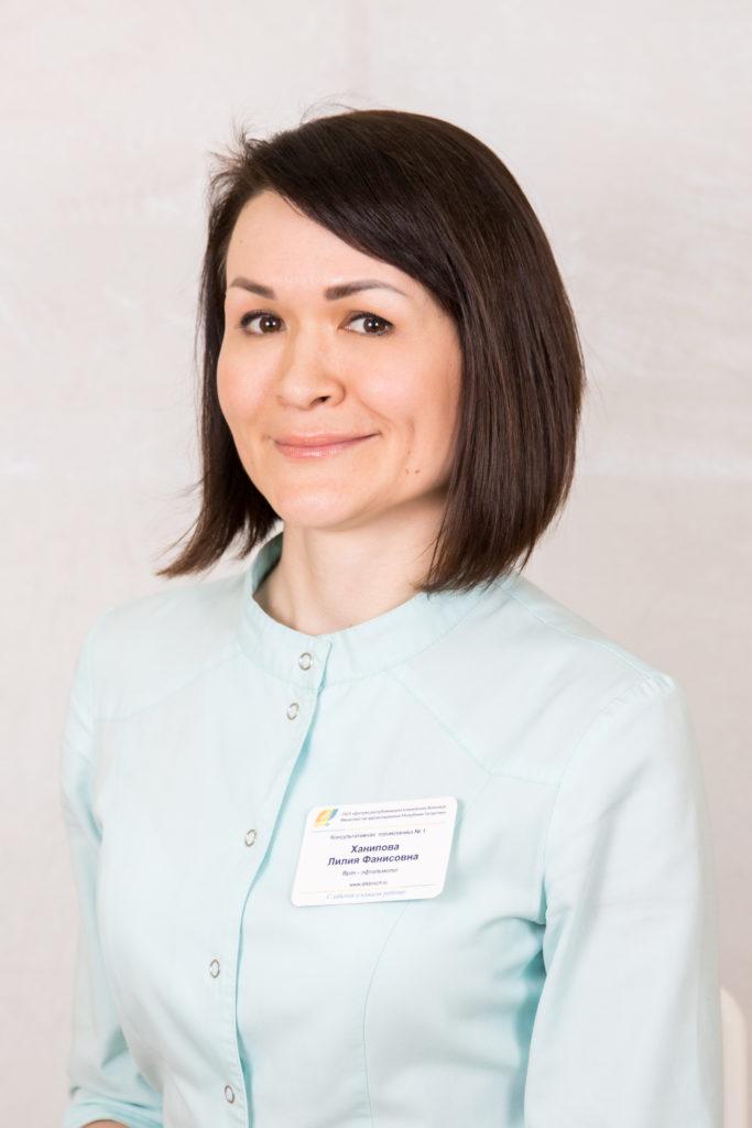 Ханипова Лилия Фанисовна