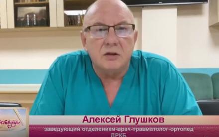 Программа на телеканале «ТНВ» «Здравствуйте»