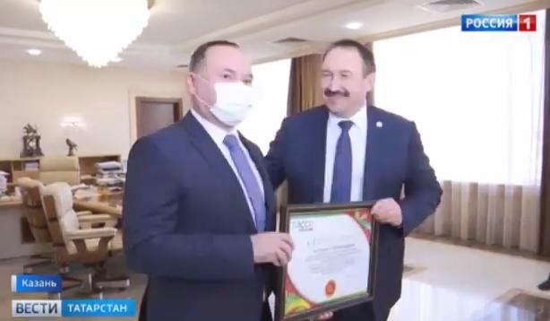 ДРКБ передан сертификат на покупку нового оборудования