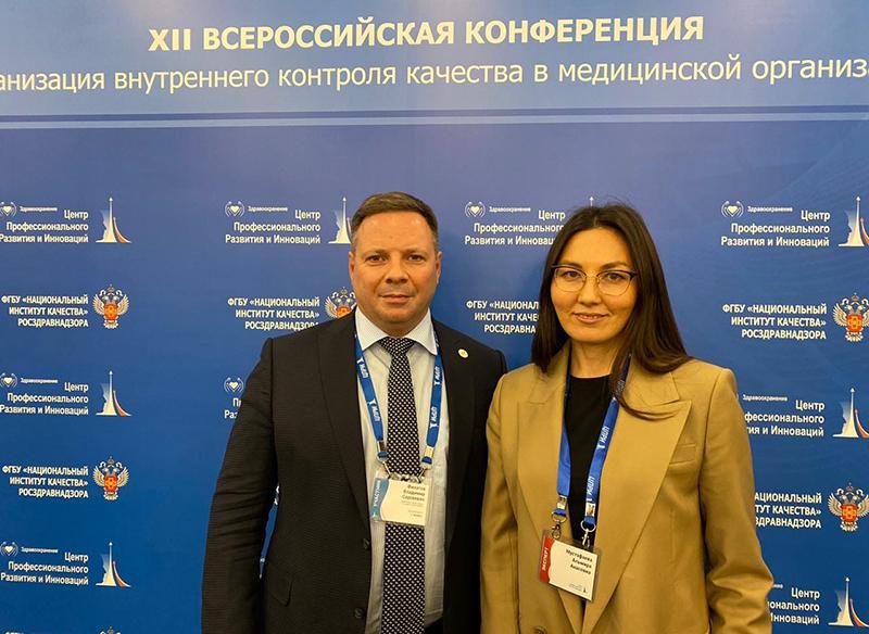 ДРКБ приняла участие во Всероссийском форуме