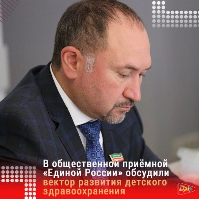 В Общественной приемной ТРО ВПП «Единая Россия» прошёл Оперативный центр по работе с обращениями граждан