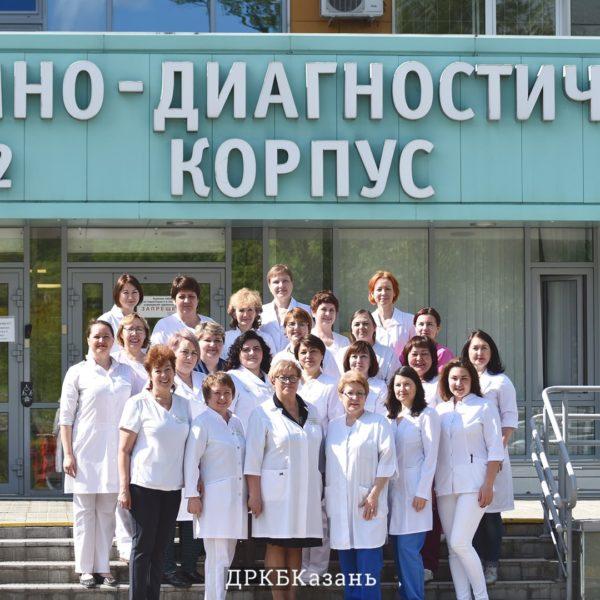 Коллектив ДРКБ поздравляет медицинских сестёр с их профессиональным праздником — Международным днём медицинских сестёр