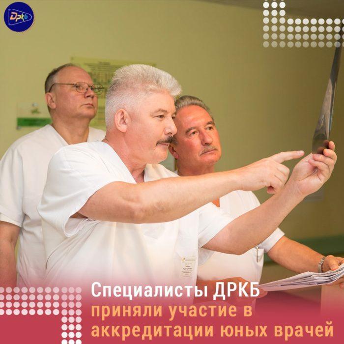 Заведующий урологическим отделением ДРКБ, к.м.н Рашит Байбиков и врач — детский хирург Шамиль Тахаутдинов входят в состав аккредитационной комиссии по детской урологии