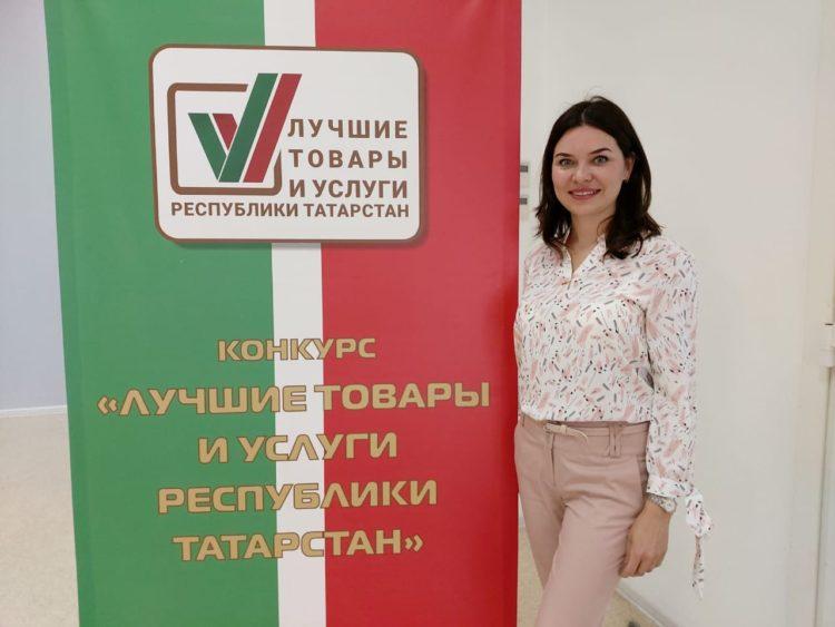 ДРКБ представила эксклюзивную услугу на конкурсе «Лучшие товары и услуги РТ»