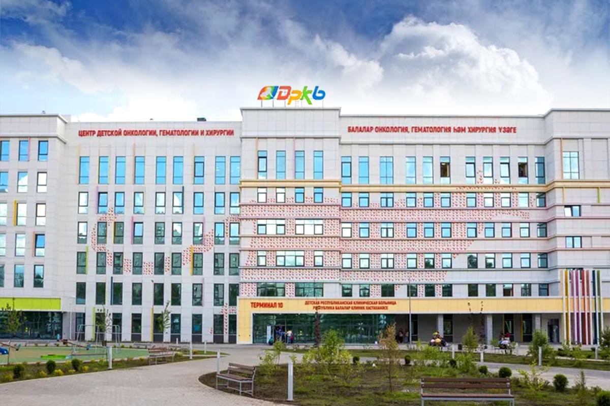 Центр детской онкологии, гематологии и хирургии