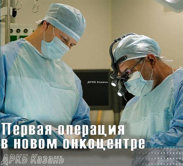 Первая операция в новом Центре детской онкологии, гематологии и хирургии