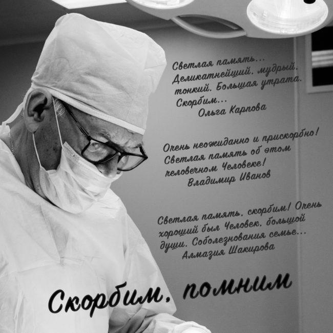 С прискорбием сообщаем, что не стало нашего уважаемого и любимого Мустафина Яхии Мустафаевича